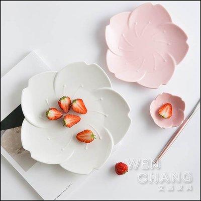 陶瓷 櫻花盤 蛋糕盤 甜點盤 小款 兩色 Z135-A *文昌家具*