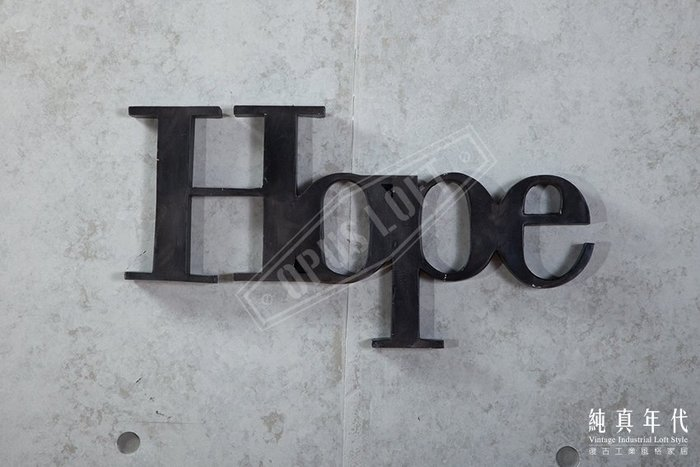 【OPUS LOFT】MVIND-2243 復古工業風 HOPE 精工字體