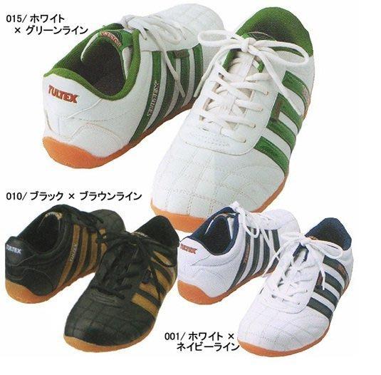 【濠荿鞋舖】TULTEX運動式 安全鞋 運動款 日本進口 鋼頭 工作鞋 超輕 女性 男性 可開統編  (可團購)