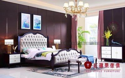 [ 紅蘋果傢俱 ] SL-128 歐式美式系列 雙人床 床架 床組 數千坪展示