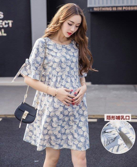 幸福孕婦裝✨【KR8830】加大尺碼 荷葉袖綁帶滿版葉子娃娃裙 哺乳洋裝 連身裙 哺乳衣