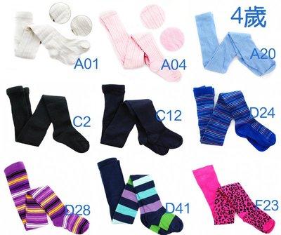 馬克珍妮~【C8091】4歲-包腳褲襪-內搭褲-質感超讚