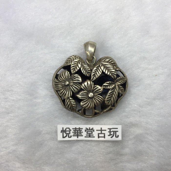【悅華堂】-- 純銀 花卉 鏤空 吊墜 首飾 925銀飾
