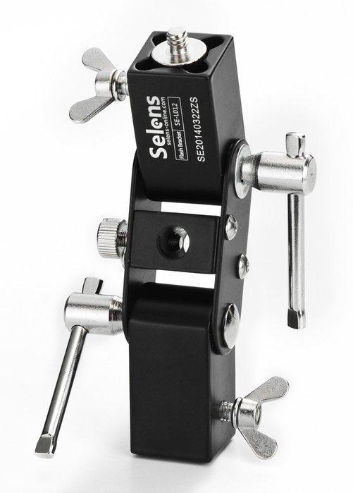 呈現攝影-Selens L型雙向金屬傘座 閃燈座/關結 全金屬 多功能傘座 閃燈轉接座 柔光/反光傘 離機閃