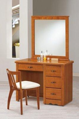 【DH】商品貨號AC3-3《玫斯娜》101CM實木樟木色鏡台含椅。抽屜底實木底板。台灣製。主要地區免運費
