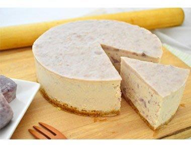 ~芋頭生乳酪蛋糕~冰淇淋的口感 母親節蛋糕 節慶蛋糕 生日蛋糕 彌月蛋糕 父親節蛋糕