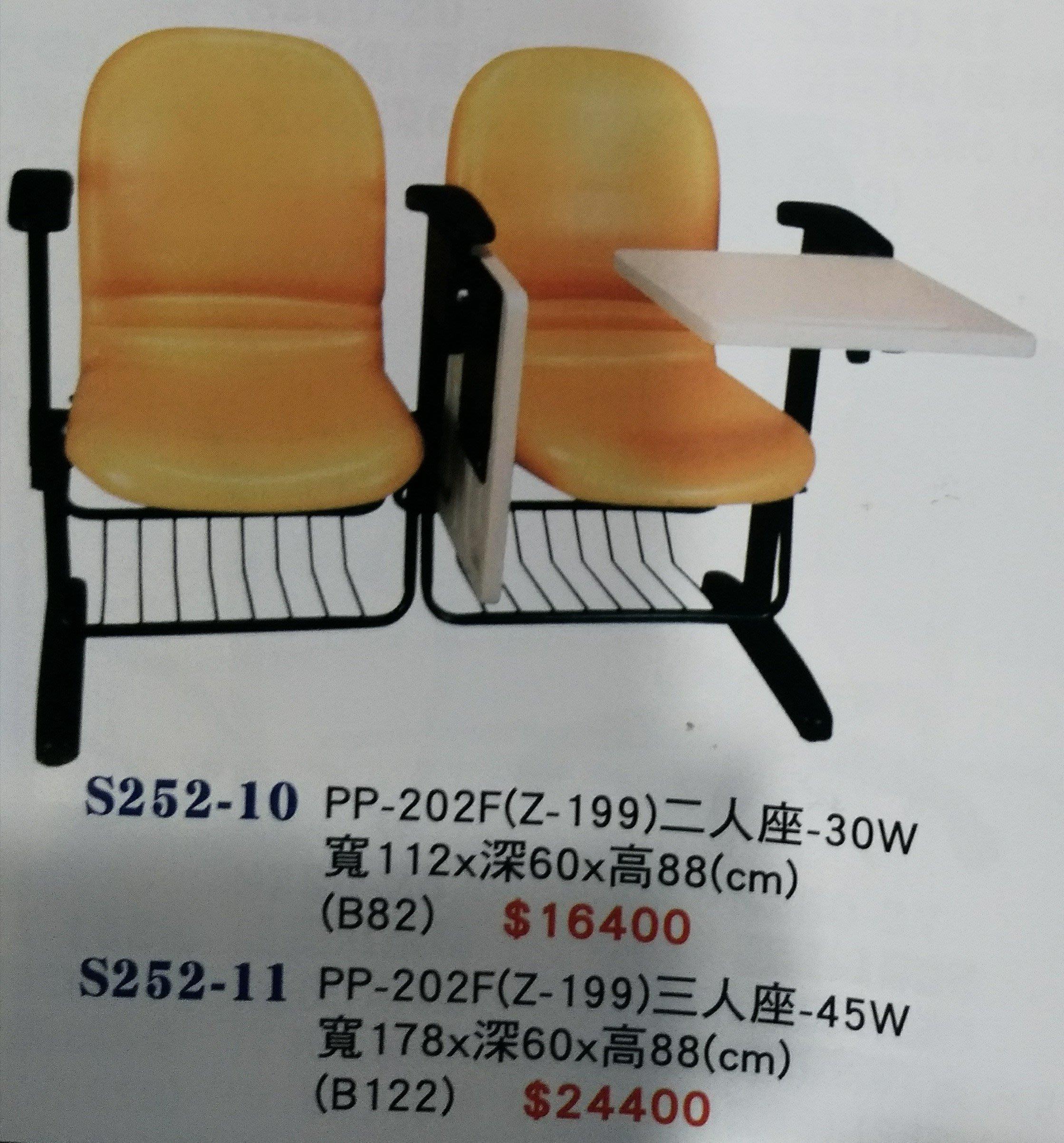亞毅辦公家具  二人座學生課桌椅 有寫字板 補習班桌椅