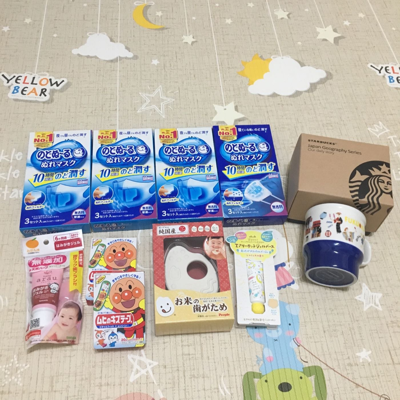日本帶回 小林製藥立體加濕口罩 日用