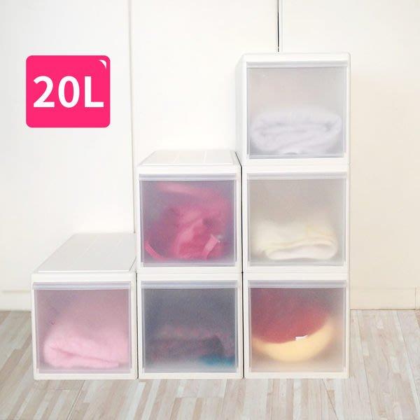 【Good整理箱20L】可堆疊 收納箱 置物箱 玩具箱 箱子 居家收納 台灣製造 N-20[金生活]