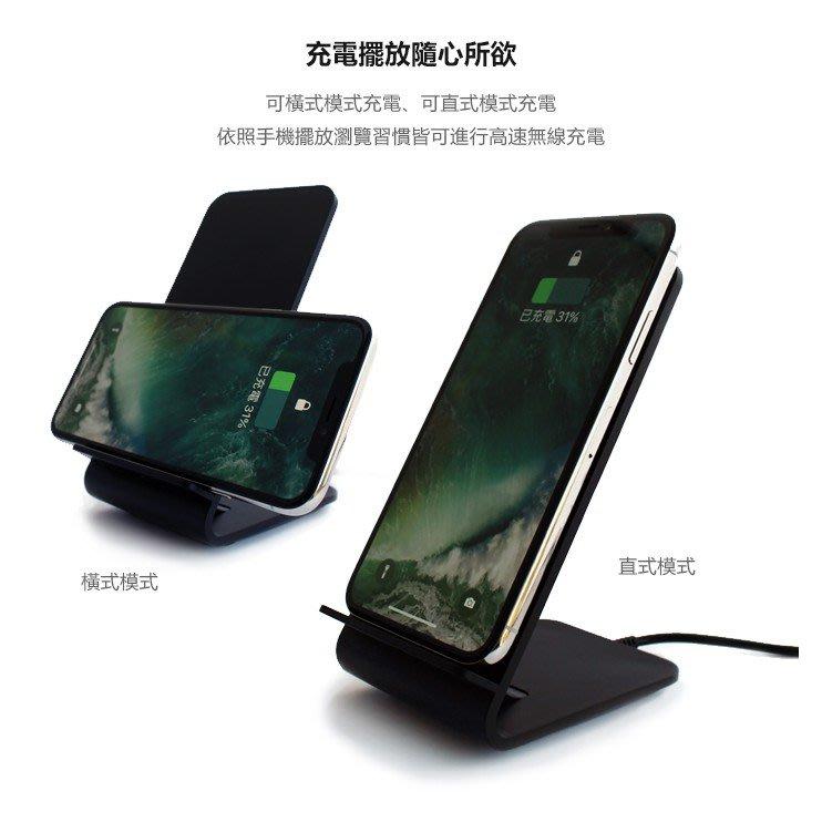 kSUNBEAM Wireless Charger 10W高速QI認證芯片雙線圈無線充電器-A8 無線充電板