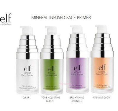【愛來客 】美國ELF彩妝Mineral Infused Face Primer 妝前乳 飾底乳 妝前臉部底霜