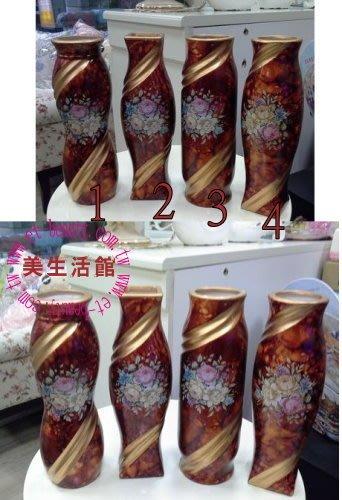 美生活館---全新 古典 鄉村 田園 現代 風格皆可搭配 --- 特惠 花瓶 共 8 款可選, 單一價 399 元