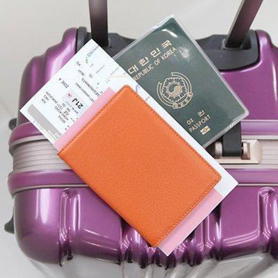 韓國 Fromb 素面小牛皮護照套 真皮證件套 護照夾│e4242