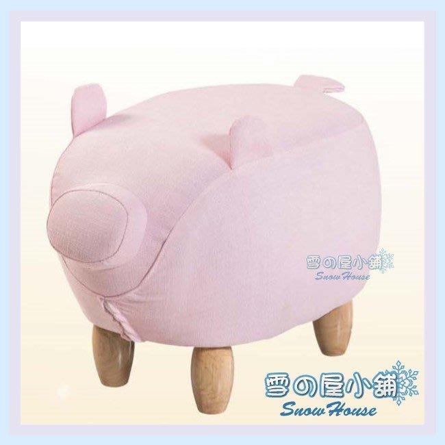 ╭☆雪之屋居家生活館☆╯R475-08 粉紅豬造型椅凳(布面)/小沙發/休閒椅/矮凳/和室椅/造型椅