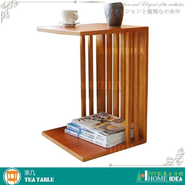 『888創意生活館』202-291-4直柱柚木小邊几$3,000元(10茶几小茶几邊桌茶几桌子摺疊桌)高雄家具