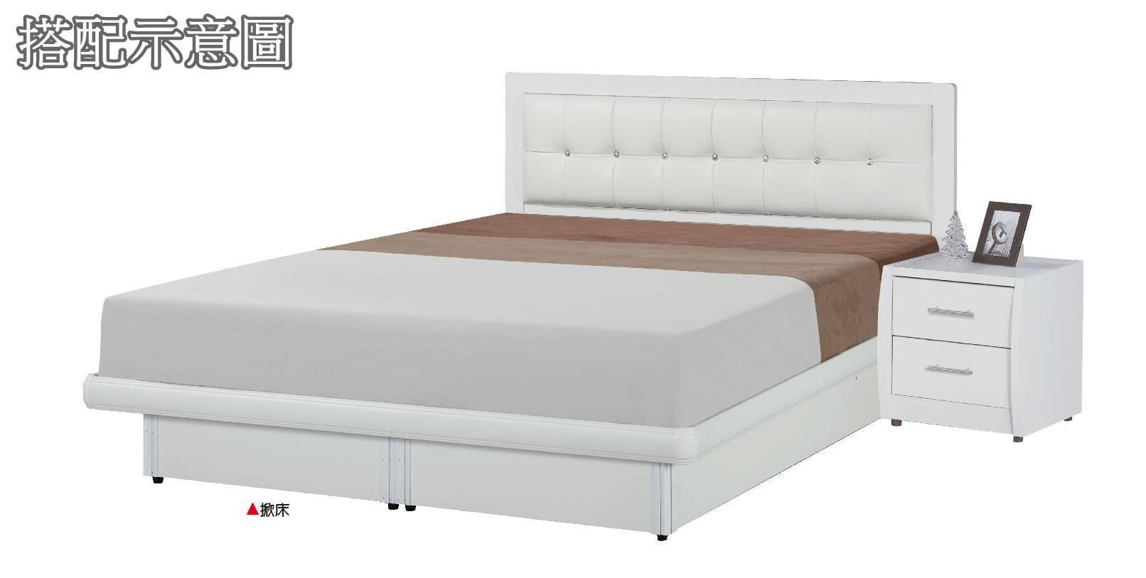 【生活家傢俱】HJS-98-5◎亞斯5尺白色床片型後掀雙人床【台中8900送到家】白色乳膠皮床頭片+氣壓棒掀床 木心板