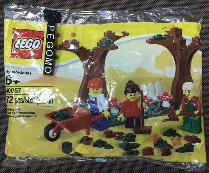 【痞哥毛】LEGO 樂高 40057 秋天街景 全新未拆