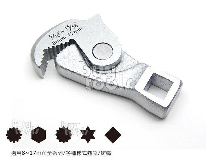 台灣工具-《全功能》三分開口棘輪板手/萬用板手/開口扭力板手、適用8~17mm 公制英制/星型/12角/四角螺絲「含稅」