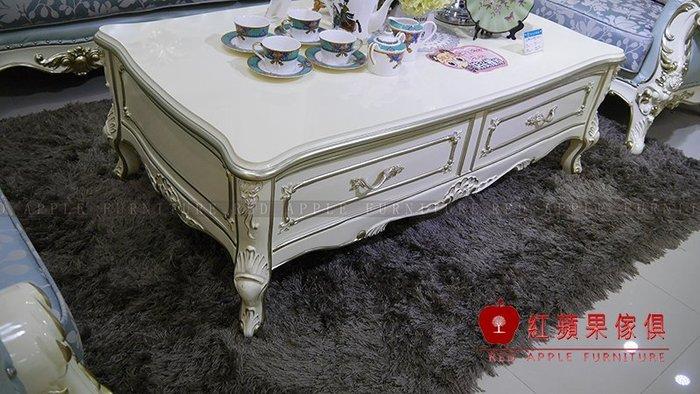 [紅蘋果傢俱] MDS-80 新古典系列 美式奢華 歐式系列 皮沙發 布沙發 精緻沙發 數千坪展示