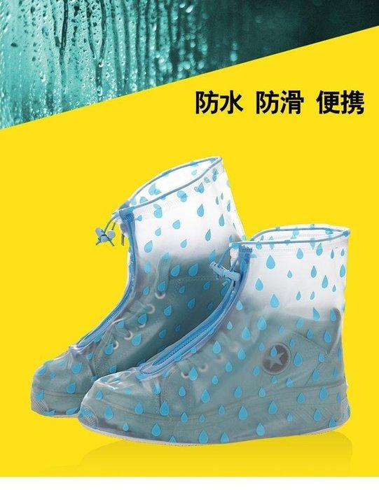 現貨 熱賣中  韓版 時尚防滑雨鞋套 可愛 時尚 鞋套 日系 女版 小圓點 小雨點 雨鞋套 加厚 防水