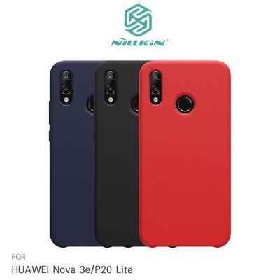*phone寶*NILLKIN HUAWEI Nova 3e/P20 Lite 感系列液態矽膠殼 防指紋手機殼 保護殼