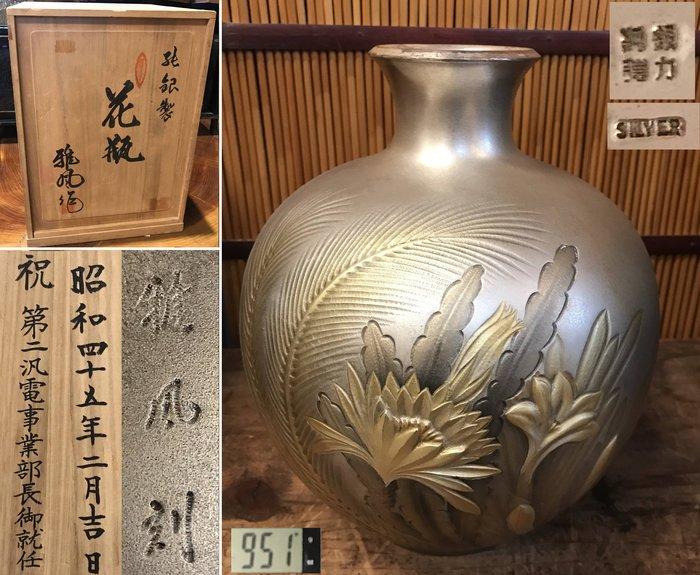 【藏舊尋寶屋】老日本昭和45年祝就任 雅風作 純銀 浮雕花卉紋 花瓶 附木盒※702230207452D※
