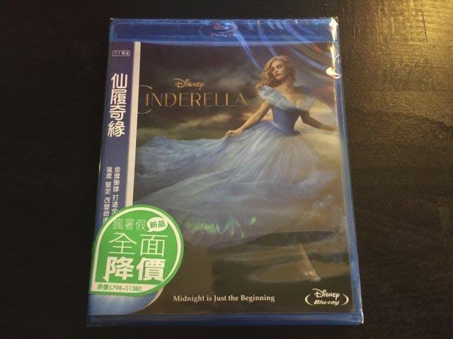 未拆封 仙履奇緣 Cinderella 藍光BD 得利 貨