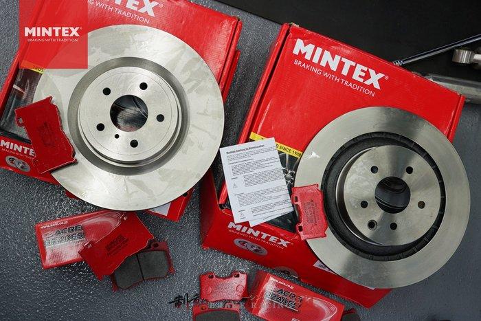 Mintex 原裝進口 OE原廠規格制動盤 歐系.日系各車款皆有對應 INFINITI G37 歡迎詢問 / 制動改