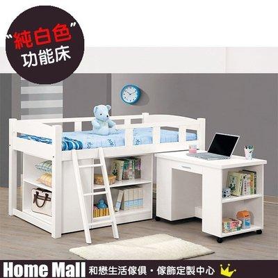 HOME MALL~貝莎3.8尺白色多功能組合床(全組) $25500~(雙北市免運)8C~(歡迎來電詢問)