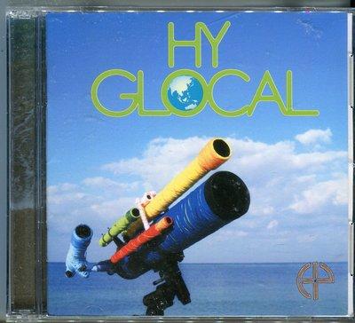 【塵封音樂盒】HY - GLOCAL全球在地化 CD+DVD