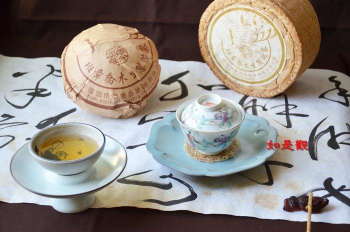 {如是觀---普洱專櫃}  2004年福今何董訂製  班章喬木生態沱茶(對岸稱土雞沱)  500g