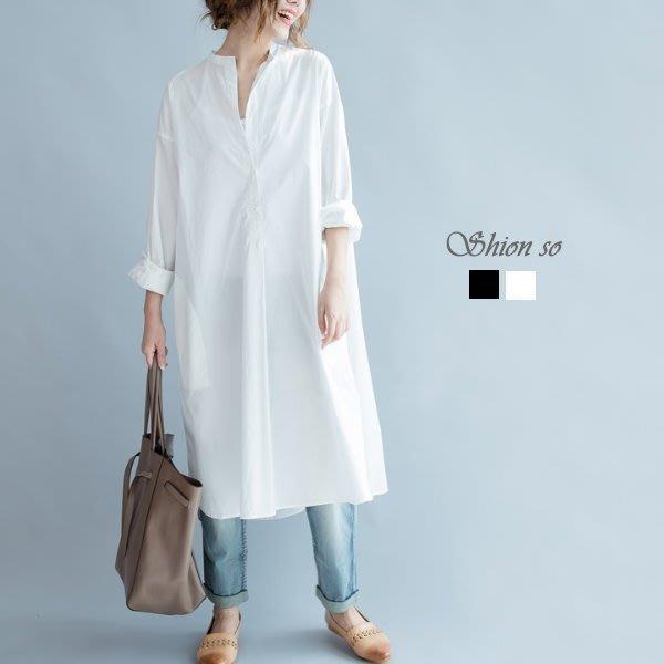 享瘦衣身中大尺碼【B7180】立領韓風寬版口袋襯衫
