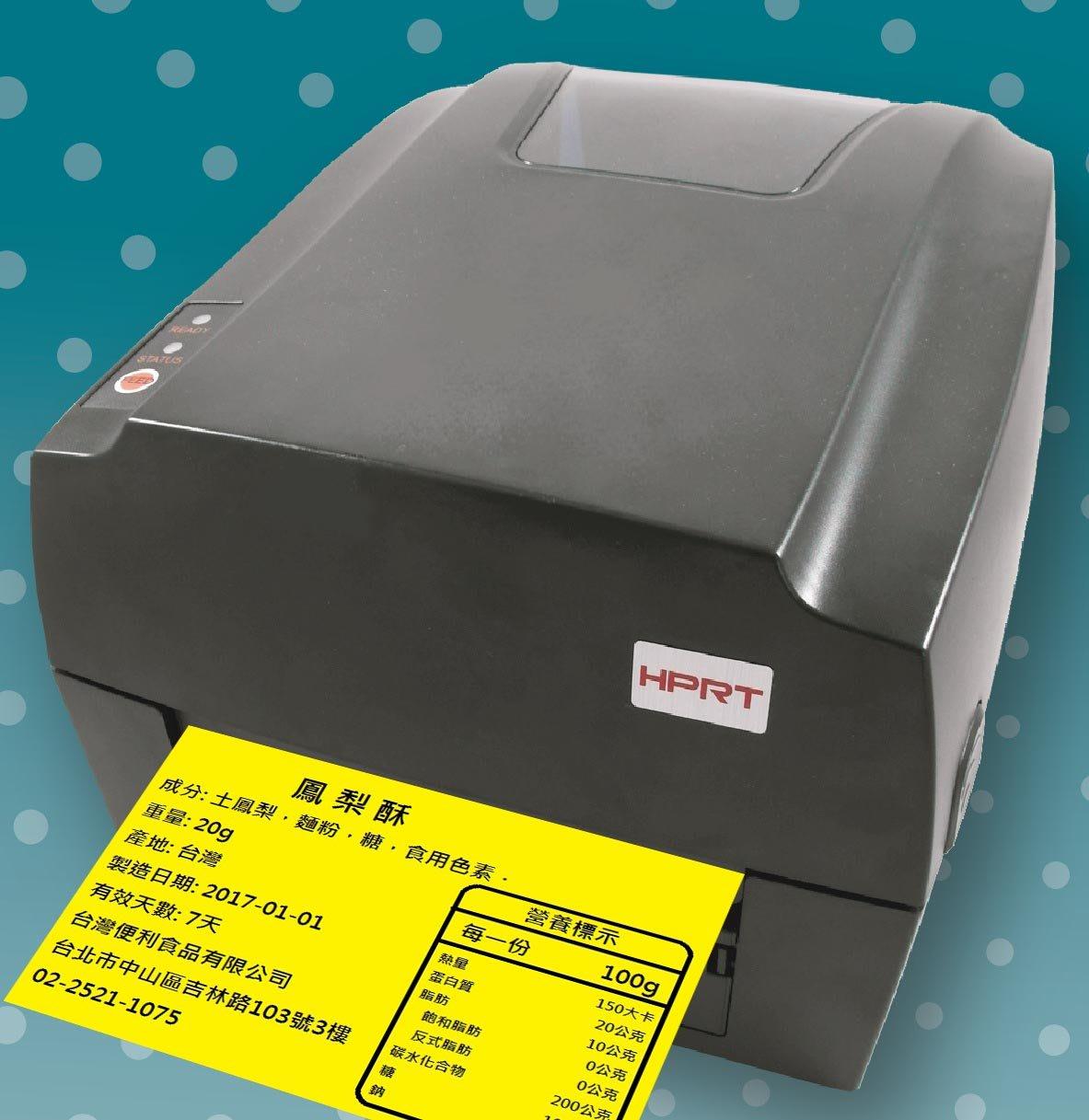 HPRT漢印 HT300標籤機&條碼機(網路型) (另售:QL-800/QL-810W/TTP-345/TTP-247)