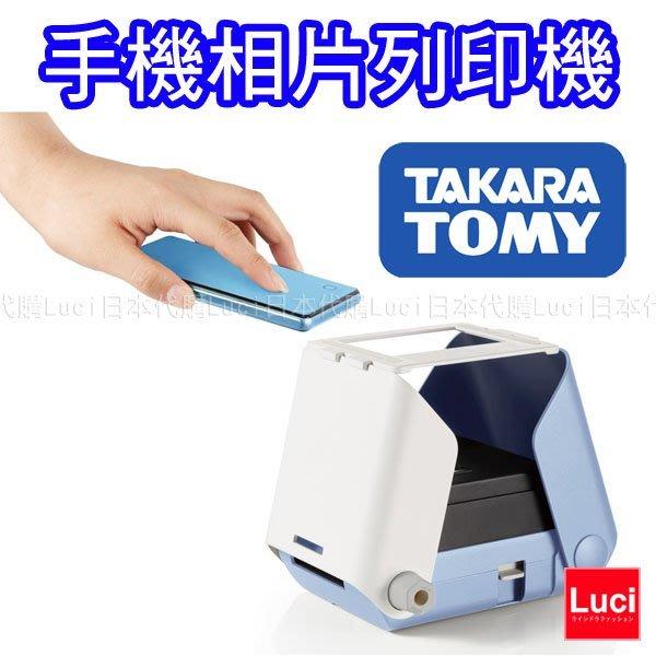 Printoss 不用電的神奇拍立得 手機相片列印機 口袋相印機 LUCI日本代購空運