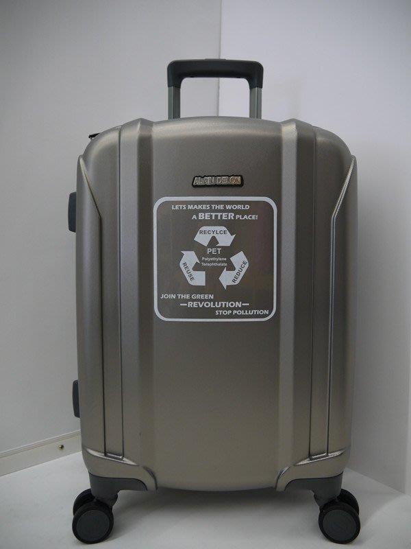 旅行箱 ALAIN DELON 亞蘭德倫 行李箱 20吋 超輕 防爆/防盜拉鍊 可加大 海關鎖 拉桿箱 薇娜