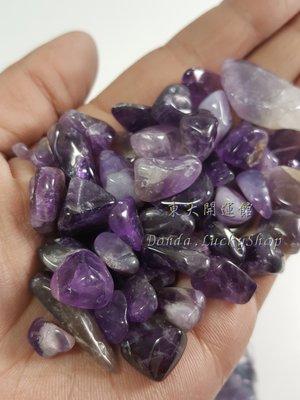 天然紫水晶碎石1公斤 五行水晶七寶碎石...