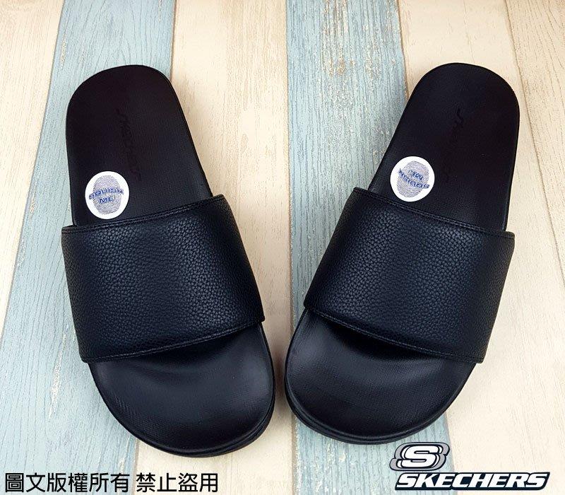 【琪琪的店】SKECHERS 男款 休閒系列 足弓鞋 運動拖鞋 舒適 輕便鞋 室內 拖鞋 51808BBK