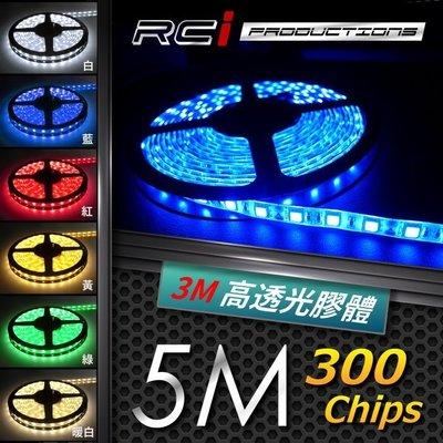 RCI HID LED專賣店 300燈...