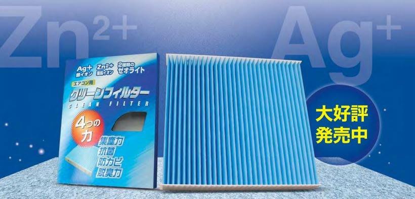 日本 PMC 冷氣濾芯 pm2.5 濾病毒 LEXUS RX 450h RX 200t RX 300 RX450hL