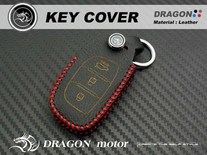 HYUNDAI IX-35 IX-45 VERNA Elantra Veloster 現代 汽車 晶片 鑰匙 皮套