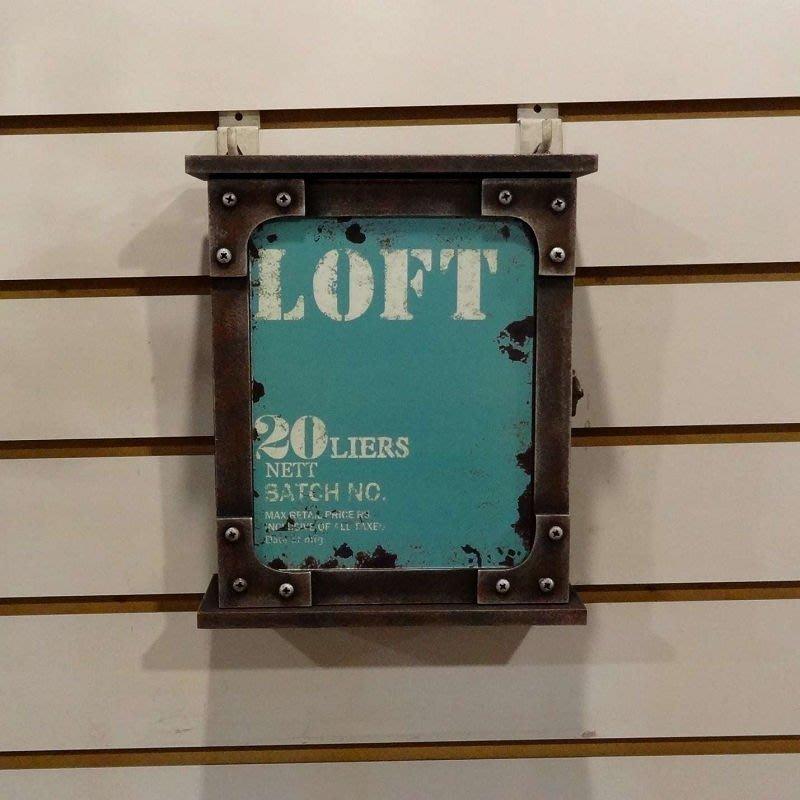 Bunny House~美式復古鑰匙盒911-WW005-A(Zakka.收納盒.壁掛裝飾.與特力屋B&Q風格相似)