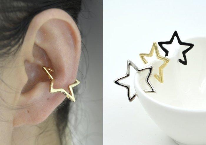 ☆追星☆ 29(三色)星星耳骨夾耳環(1個)有耳洞 無耳洞都可戴SpeXial耳夾 潮款GD權志龍BTS防彈少年團