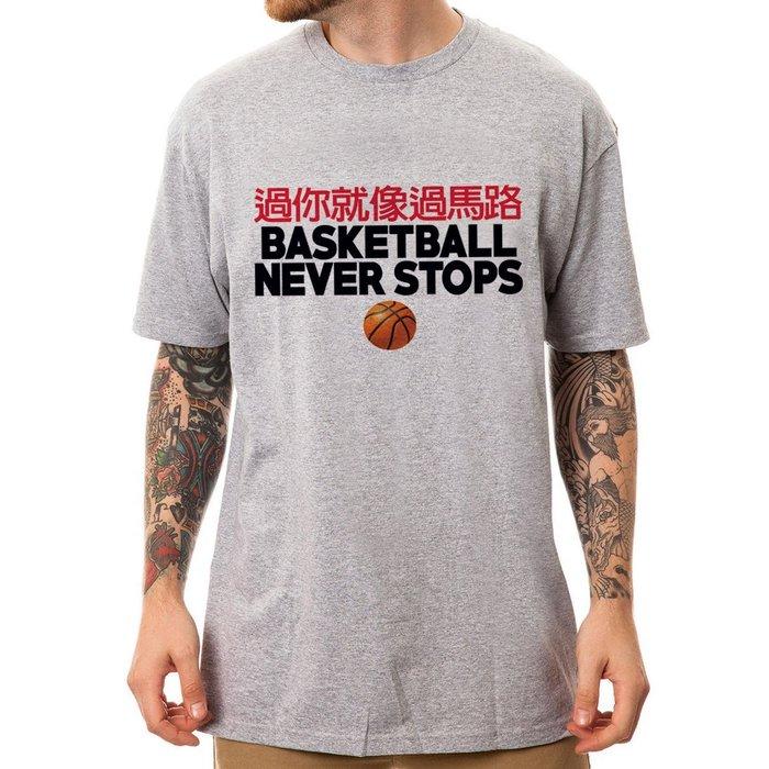 過你就像過馬路BASKETBALL#7短袖T恤 2色 籃球永不熄傳球過人中文 t shirt 亞版