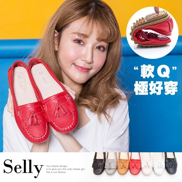 MIT超軟Q-牛皮流蘇莫卡辛鞋-7色-Selly-沙粒-(MIT163)