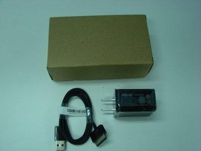 ASUS TF101/TF201/TF700 平板電腦原廠電源充電器含傳輸線$950, 傳輸線$350,保證原廠貨