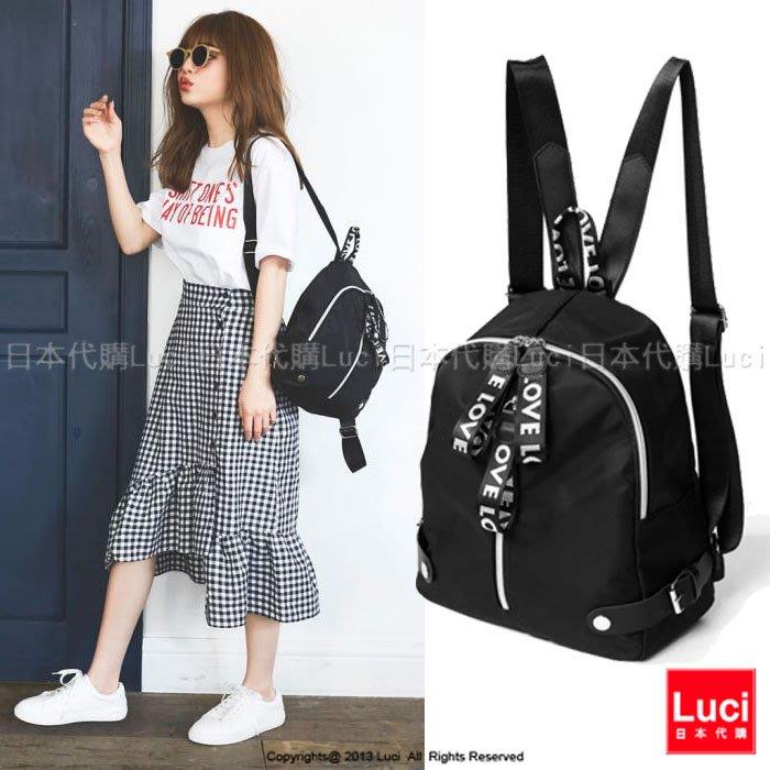 後背包 LOVE緞面布後背包 輕量 街頭   韓風  可愛時尚 日雜款 LUCI日本代購