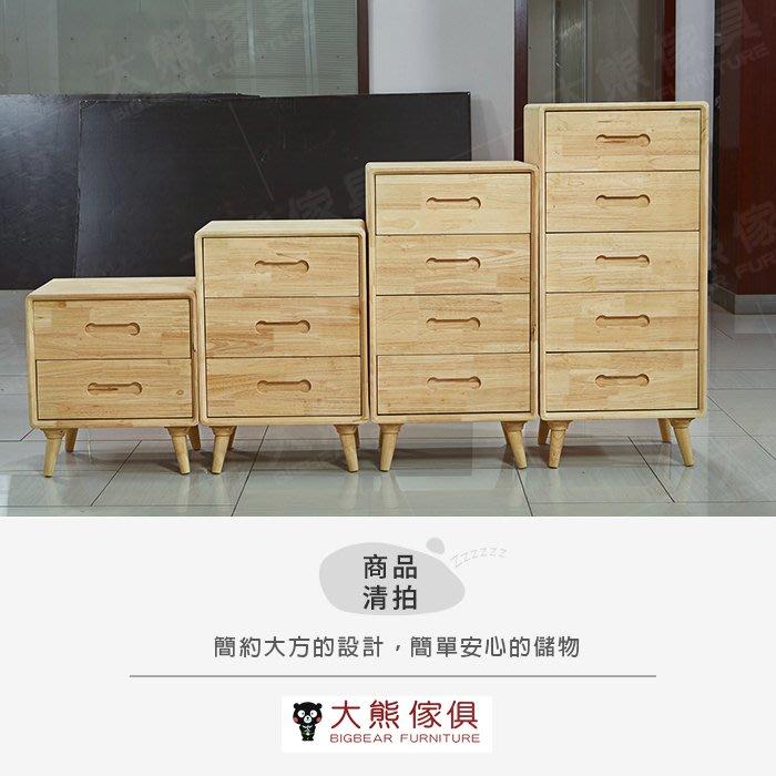 【大熊傢俱】MT605  歐式斗櫃 置物櫃 抽屜衣櫃 儲物櫃 衣櫃 收納櫃 櫥櫃 衣櫥