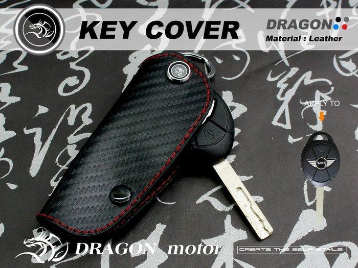 MINI ONE COOPER S Clubman CABRIO R50 R52 R53 汽車 晶片 鑰匙 皮套 智慧型