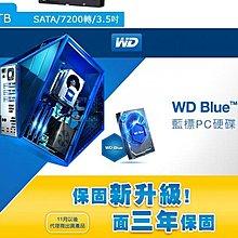 WD 藍標 桌上 電腦硬碟 hdd hd 1TB 1000GB SATA3 7200轉 6