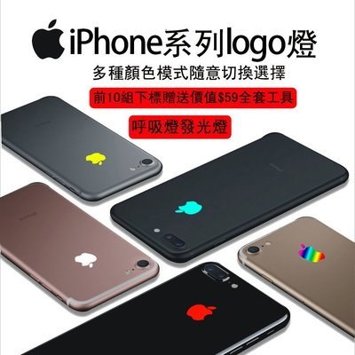 現貨實照蘋果燈iPhone 6蘋果lo...